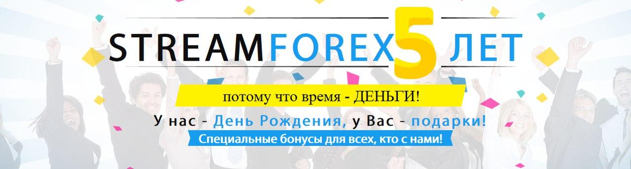 бонус 100 депозит форекс